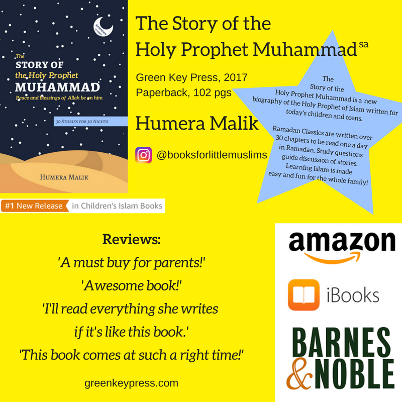 The Story of the Holy Prophet Muhammad (1)